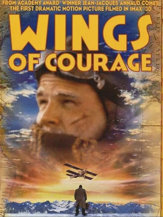 wings of curage 3D movie